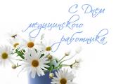 1434719202_sdnemmedrab