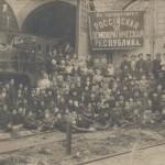 1917ждДепоП2