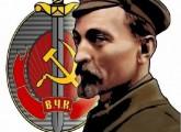 ЧК Дзержинский