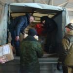 Март 2015г. Поездка в Луганск 067