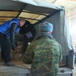 Март 2015г. Поездка в Луганск 075