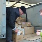 Март 2015г. Поездка в Луганск 140