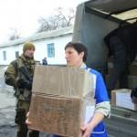 Март 2015г. Поездка в Луганск 143