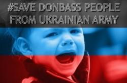 Cбор средств для оказания гуманитарной помощи Юго-Востоку Украины
