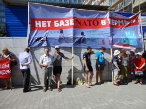 Нет базе НАТО в Пермь 36